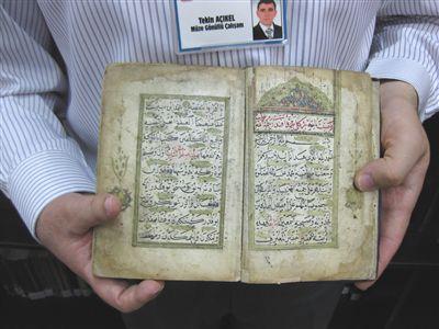 imam-i-birgivi-nin-vasiyetnamesinin-en-onemli-3790718_o