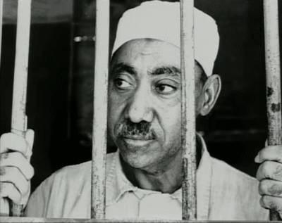 Sayyid_Qutb