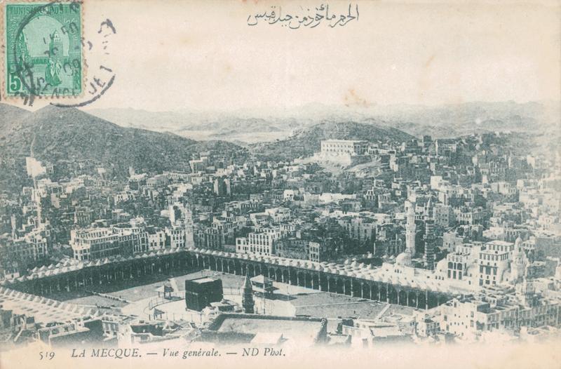 Mengapa para sultan Uthmaniyyah tidak mengerjakan haji
