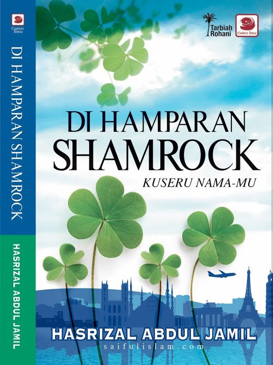 shamrock-cover