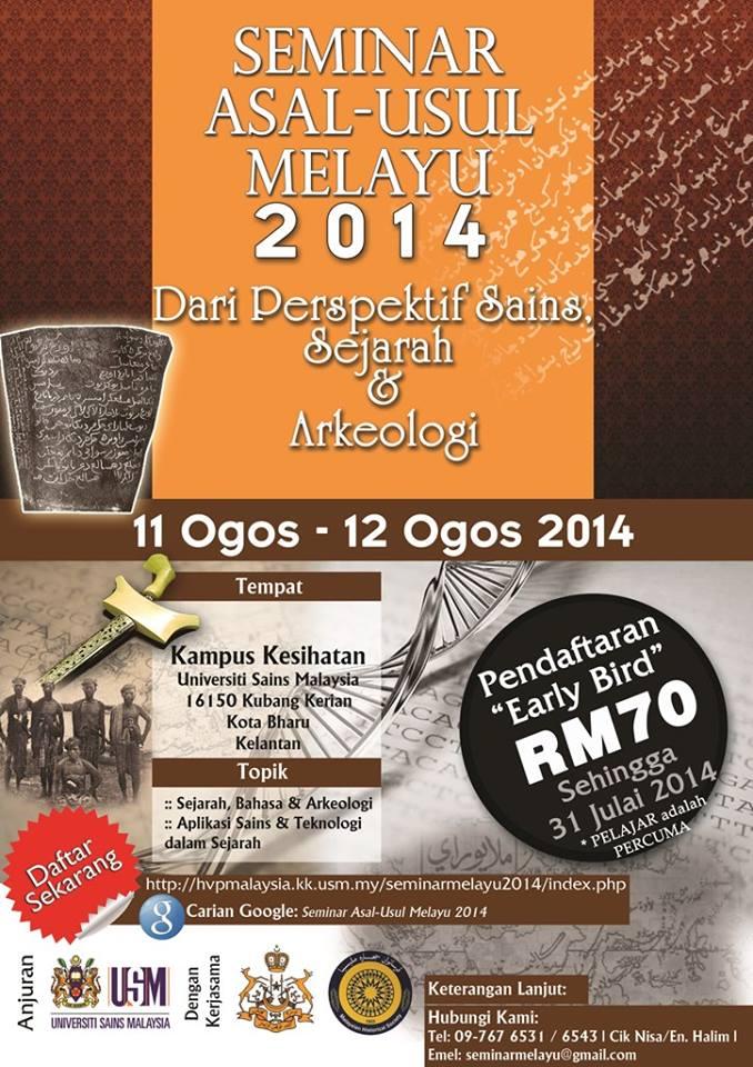 seminarmelayu2014