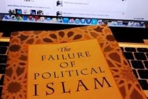 Gerhana Gerakan Islam: Pada Mengabaikan Rukun al-Fahmu