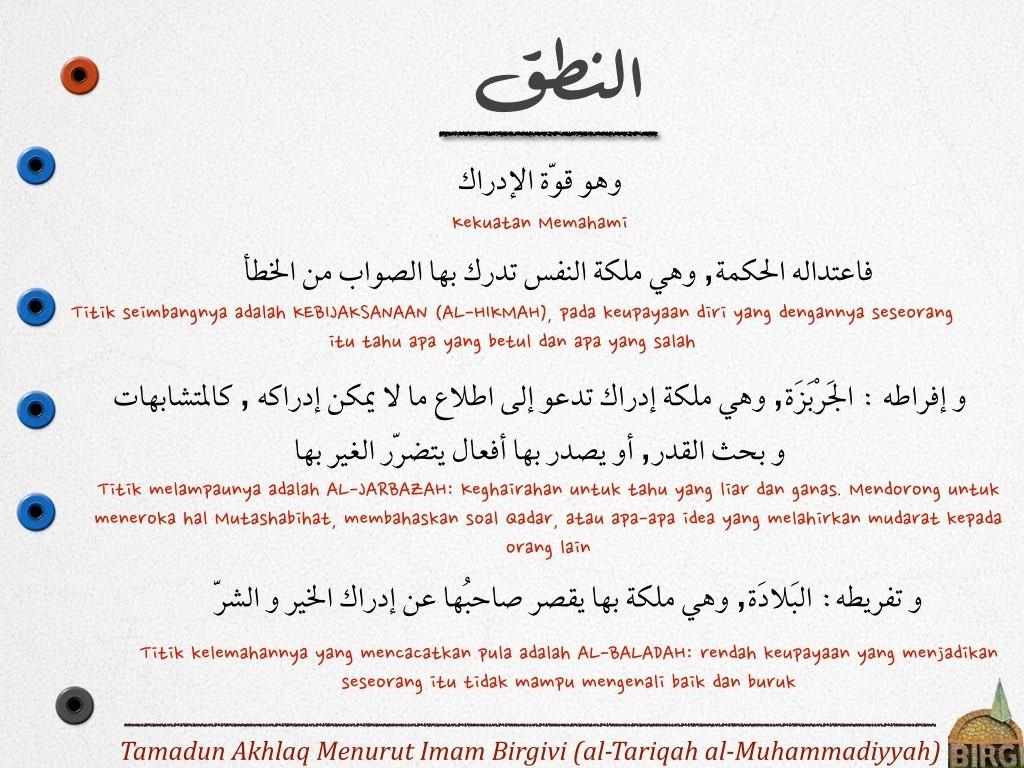 Jalan Muhammad 8 - Akhlaq.004