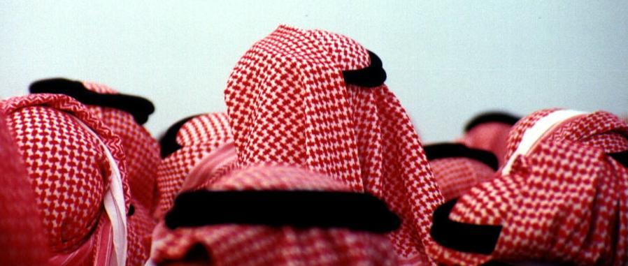 Wahhabiyyah