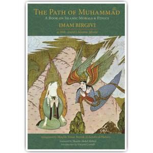 Al-Tariqah al-Muhammadiyyah
