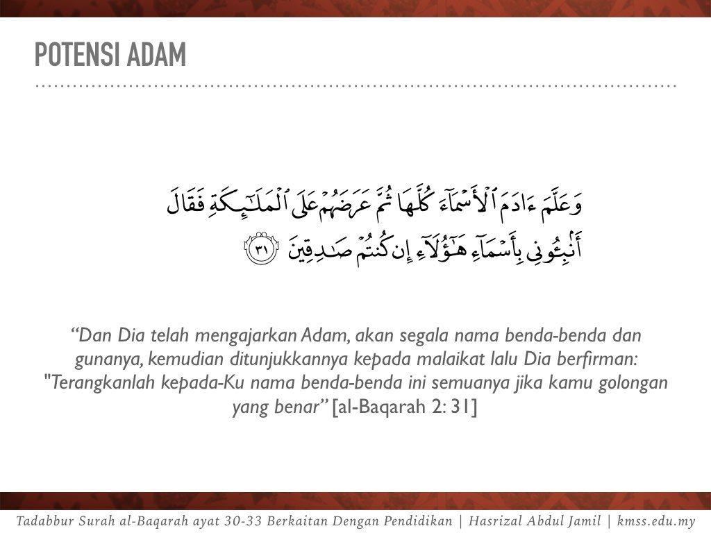 Al-Baqarah 2: 31